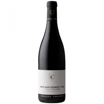 Monthelie Blanc est une appellation rare, c'est un vin ample et généreux digne des grands vins blancs de Bourgogne.