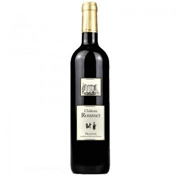 Le Pinot Noir, non nom a été inspiré par sa forme rappelant celle d'une pomme de pin.