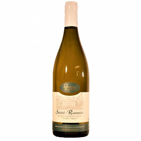 Bourgogne Marsannay Les Longeroies Vieilles Vignes Rouge 2017 Domaine Régis Bouvier