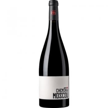 """Maury sec rouge 2015 """"Un Baiser"""" 80% grenache noir 20% Mourvèdre"""
